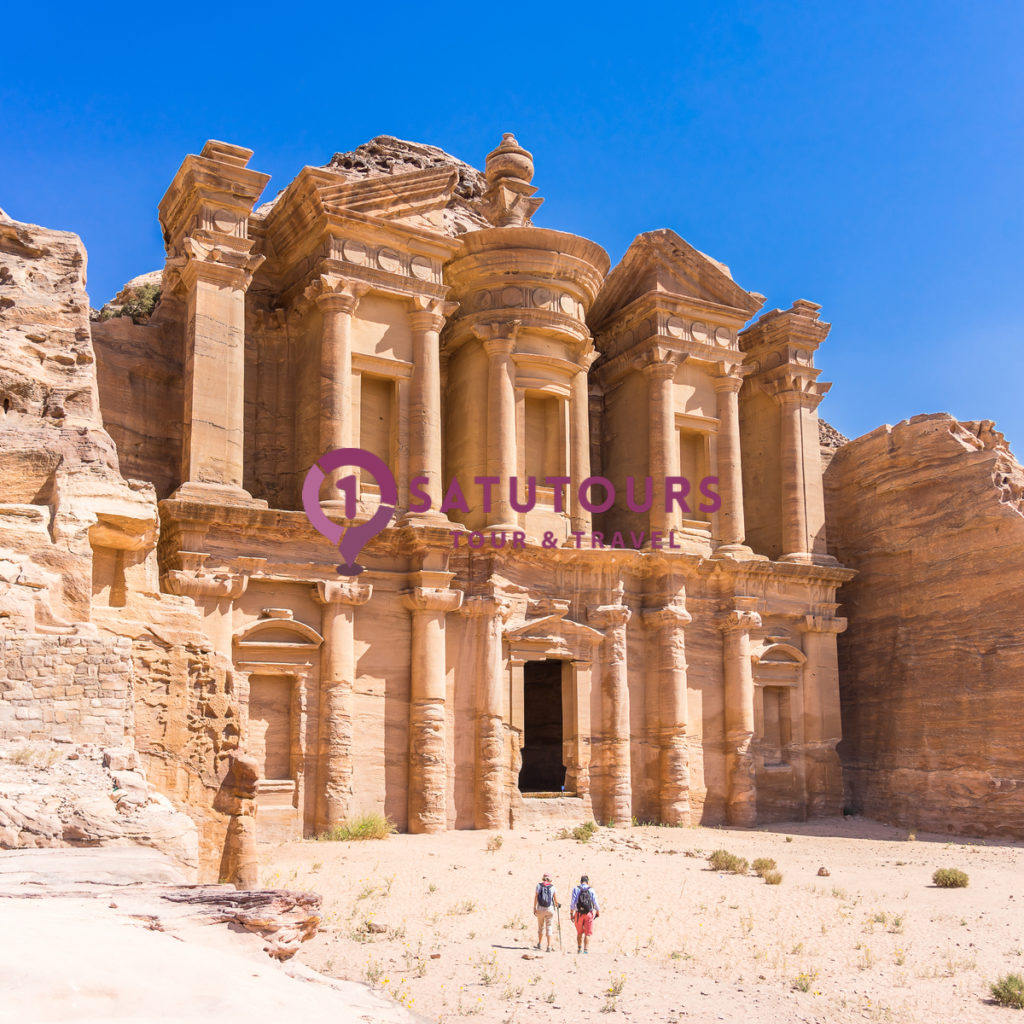 Petra, The Lost City