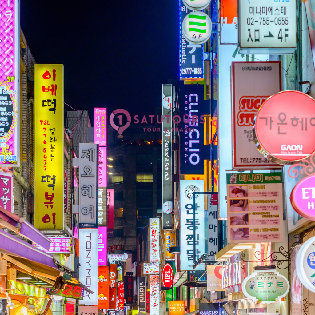 Program paket tour Korea 2019-2020